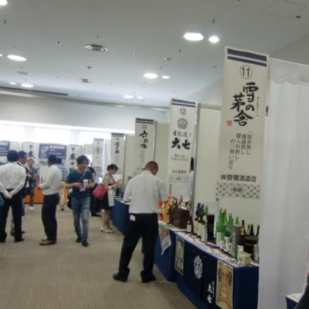 f:id:sake-takama:20140907235004j:image:w360