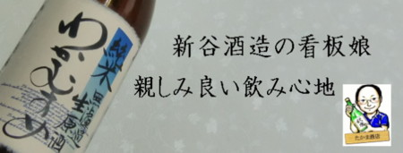 f:id:sake-takama:20140912114322j:image:w640