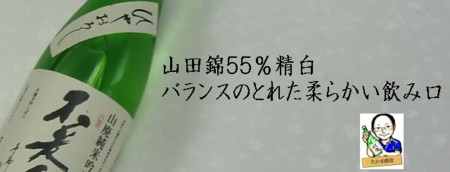 f:id:sake-takama:20141005162349j:image