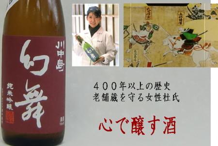 f:id:sake-takama:20141022102024j:image