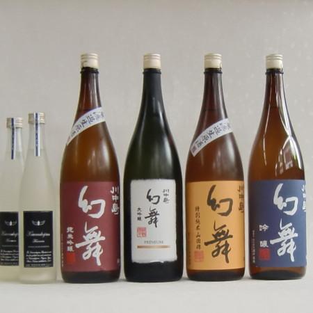 f:id:sake-takama:20150421104753j:image:w360