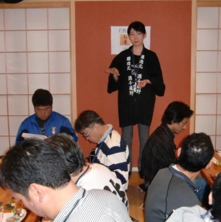 f:id:sake-takama:20150421104755j:image:w360