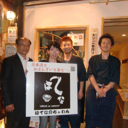 f:id:sake-takama:20150421104756j:image:w360