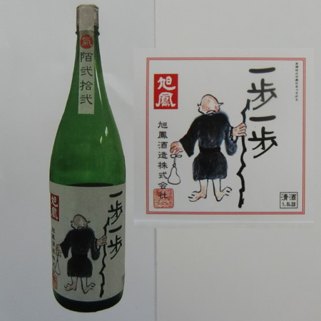 f:id:sake-takama:20150427112116j:image:w360