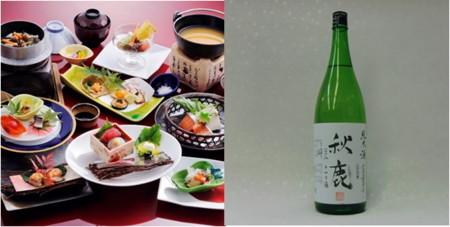 f:id:sake-takama:20151114140717j:image