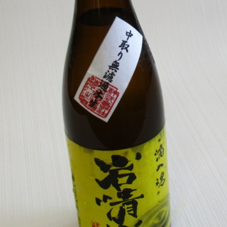 f:id:sake-takama:20161015095951j:image:w640