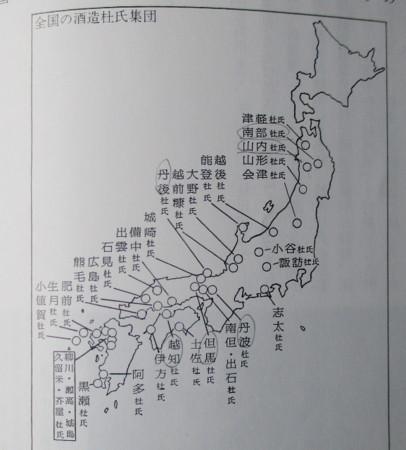 f:id:sake-takama:20170331115351j:image