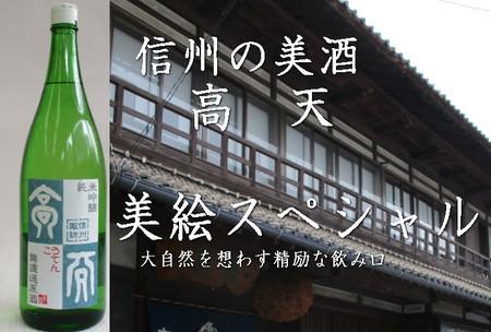 f:id:sake-takama:20190113121745j:image:w640