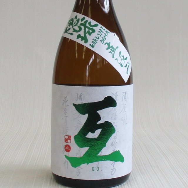f:id:sake-takama:20190519084358j:plain