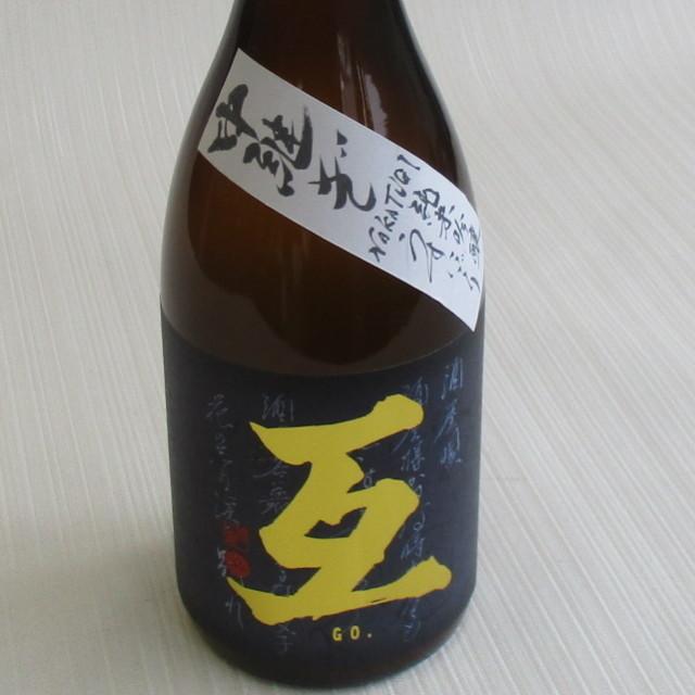 f:id:sake-takama:20190519084508j:plain