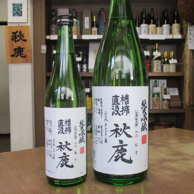 f:id:sake-takama:20191218141536j:plain