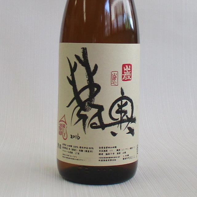 f:id:sake-takama:20200125105855j:plain