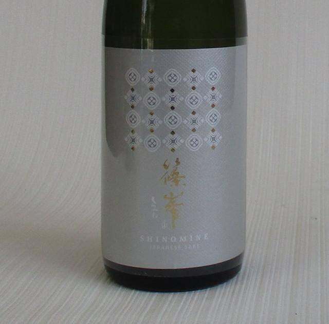 f:id:sake-takama:20200411144226j:plain