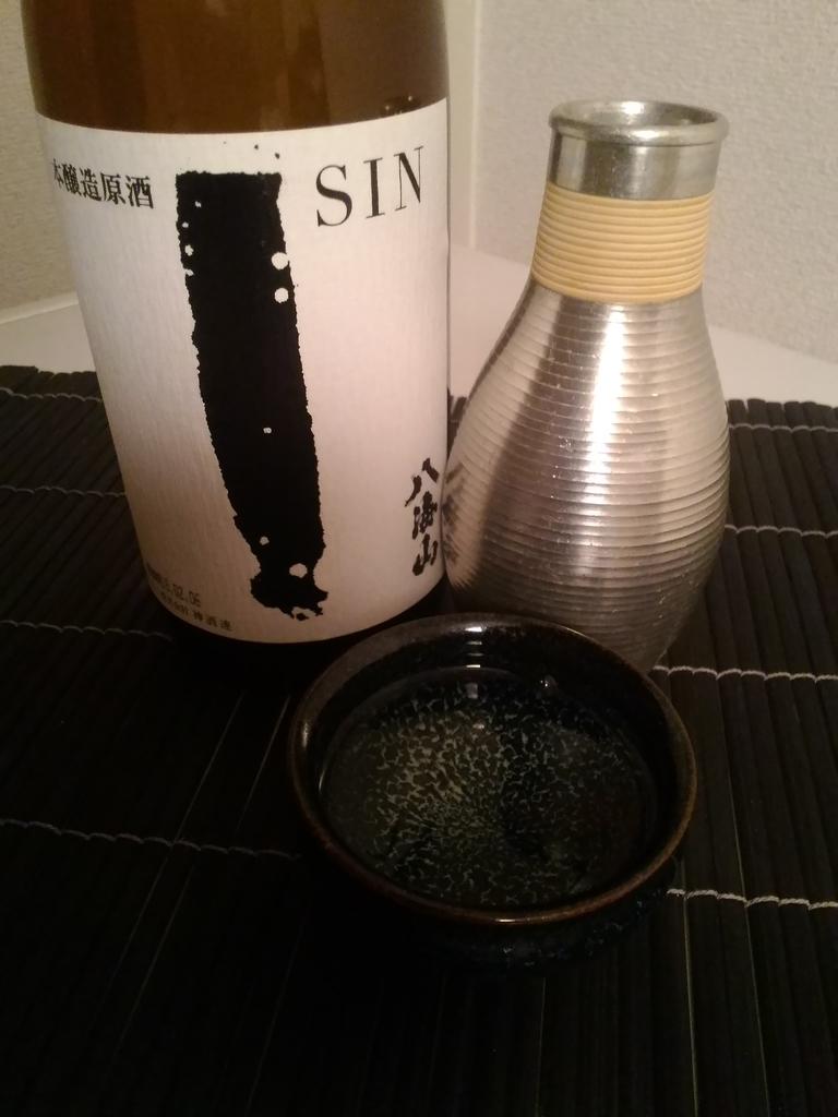 f:id:sake-telizo:20180907005911j:plain