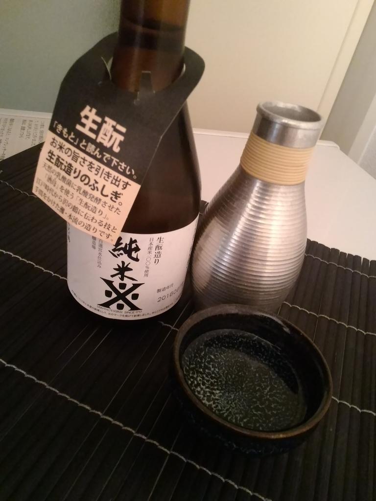 f:id:sake-telizo:20180926003442j:plain