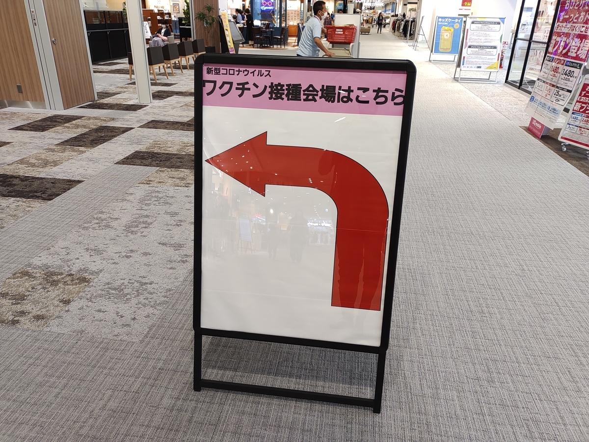 f:id:sake0:20210606184027j:plain