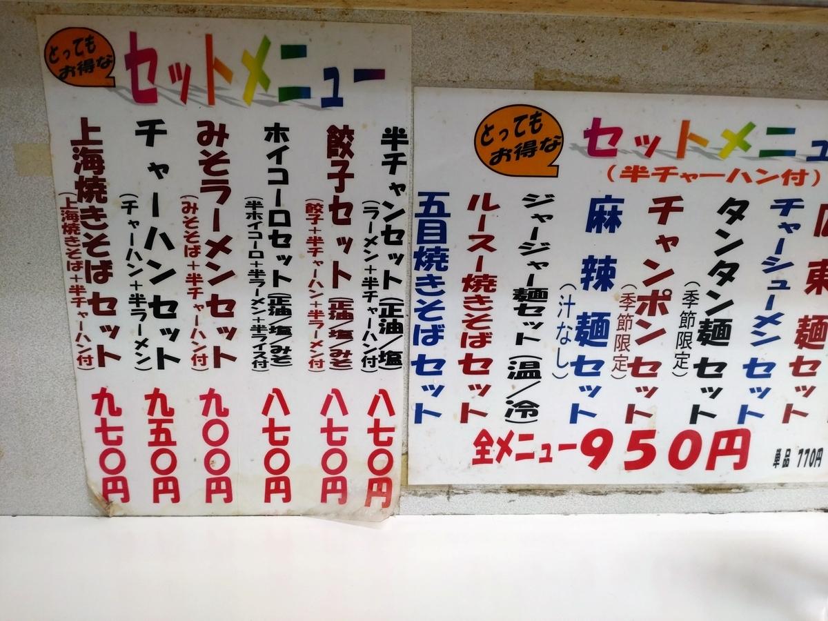 f:id:sake0:20211001112104j:plain