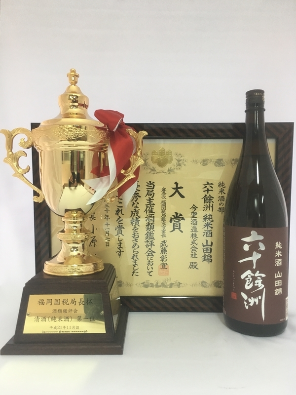 f:id:sake64:20181108083310j:image:w360