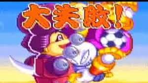 f:id:sake_mentaru:20200218204657j:plain