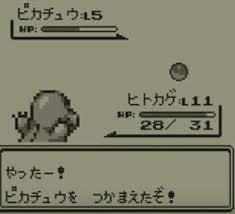 f:id:sake_mentaru:20200218210807j:plain