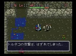 f:id:sake_mentaru:20200223142244j:plain