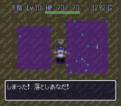 f:id:sake_mentaru:20200223143429j:plain