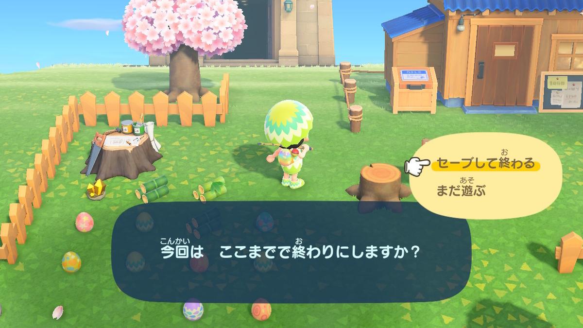 f:id:sake_mentaru:20200408214838j:plain