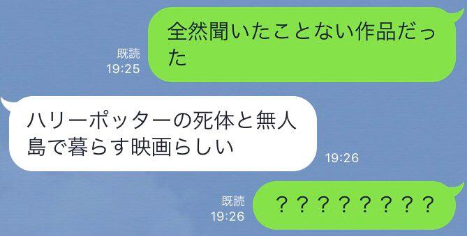 f:id:sake_n:20171001180435p:plain