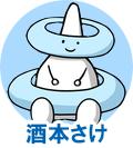 f:id:sake_n:20180403073201p:plain