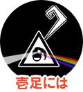 f:id:sake_n:20180403073210p:plain