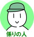 f:id:sake_n:20180403081611p:plain