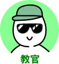 f:id:sake_n:20180403082402p:plain