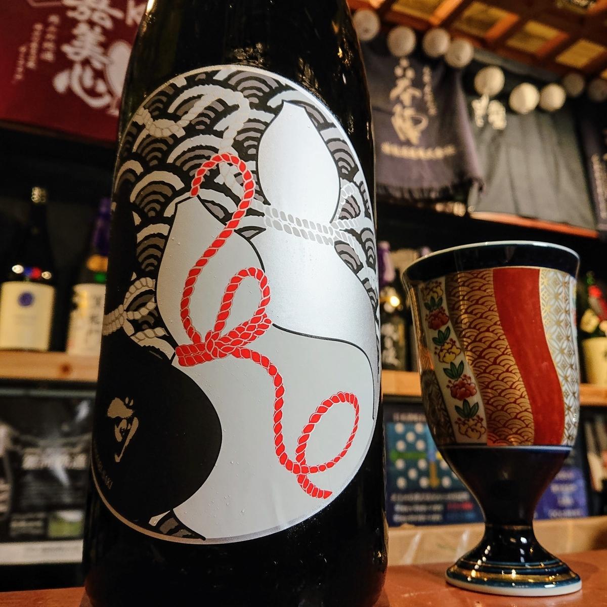 黒木メイサさん的なモダンでシャープな古伊万里前(さき)モノクロームプラス再入荷!佐世保唯一の日本酒専門バータイム
