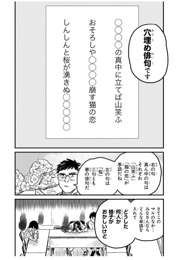 f:id:sakebiose:20210114025458j:image
