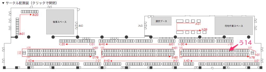 f:id:sakebook:20181015010629p:plain
