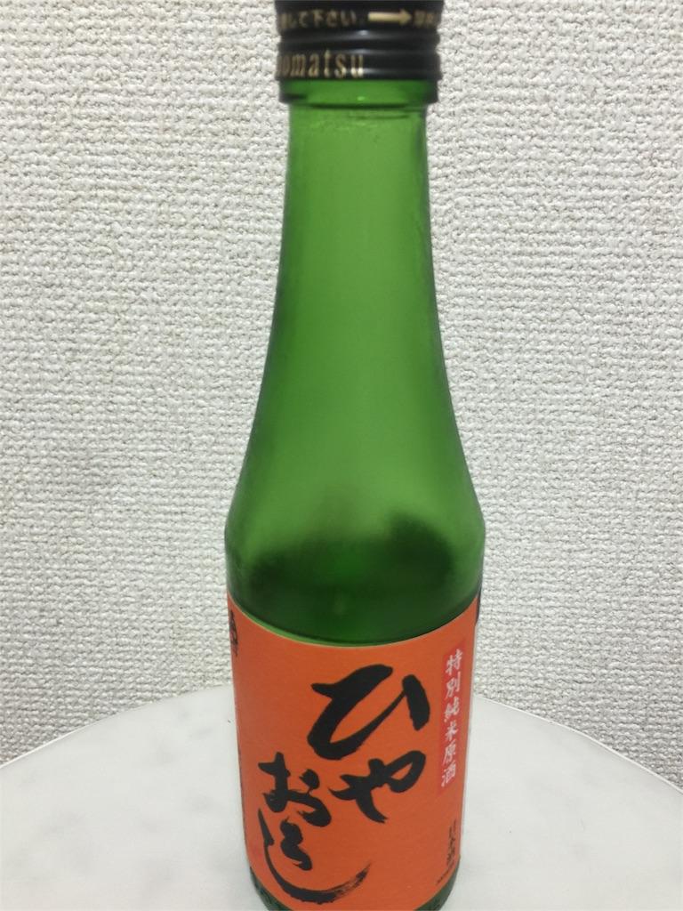 f:id:sakeburatabi:20160910202631j:image