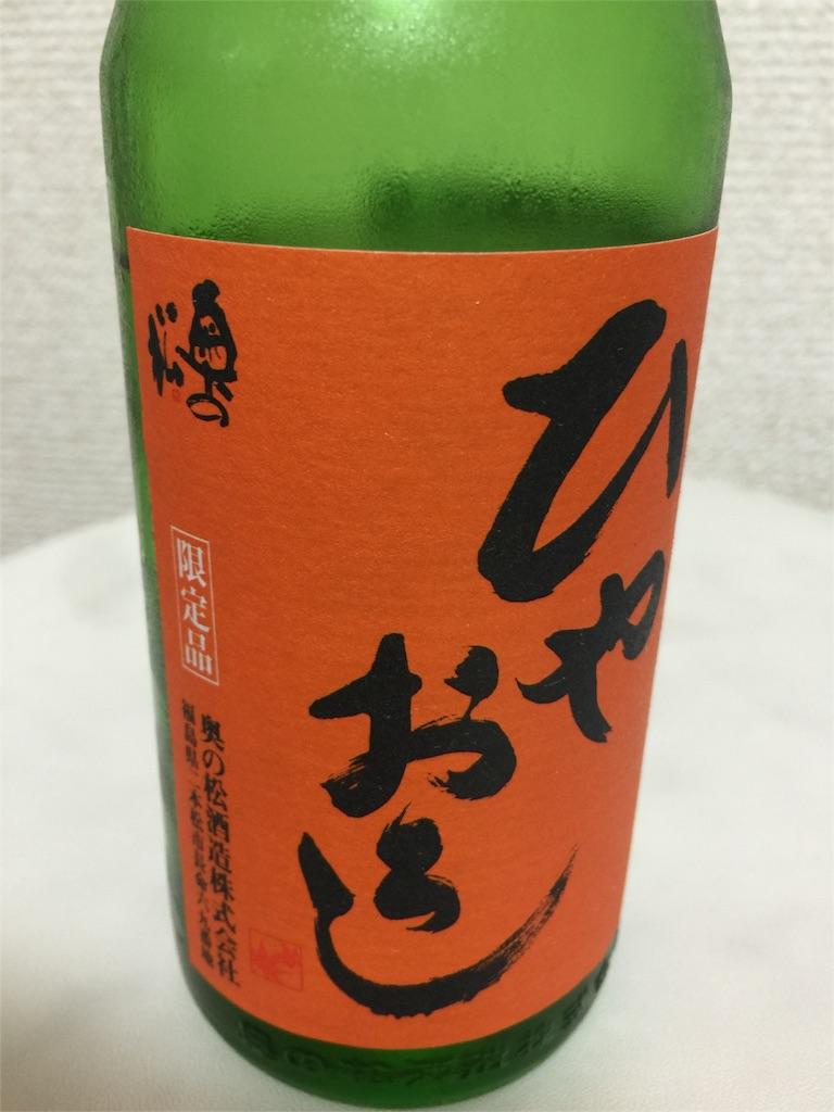 f:id:sakeburatabi:20160910202637j:image