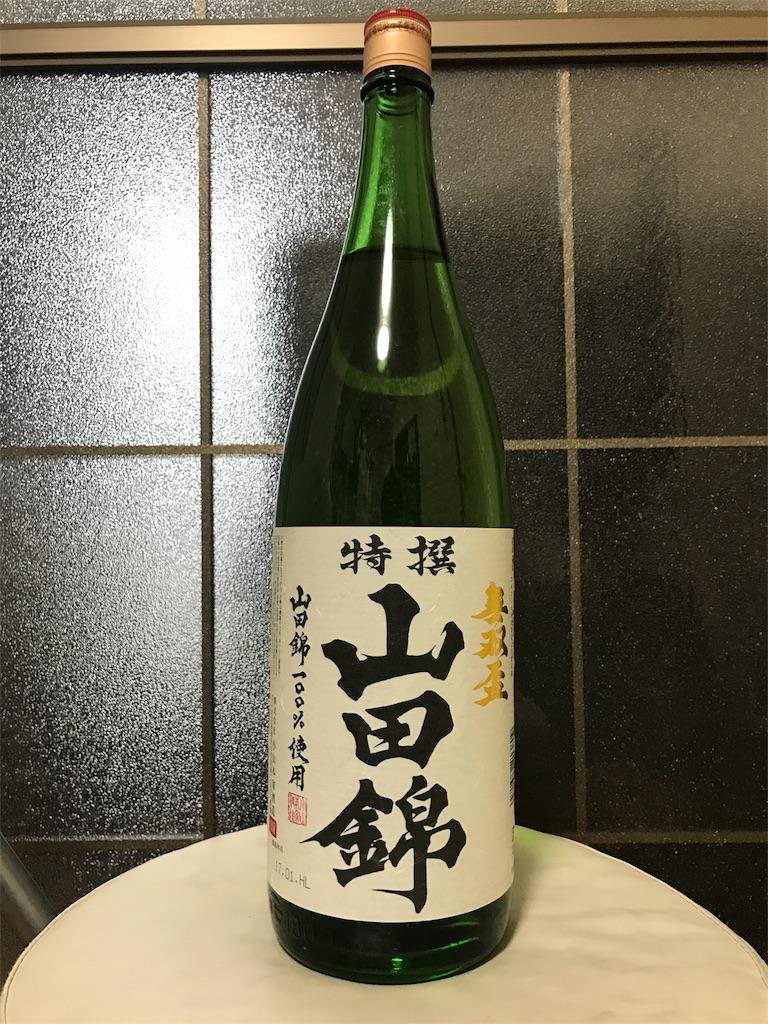 f:id:sakeburatabi:20170304223529j:image