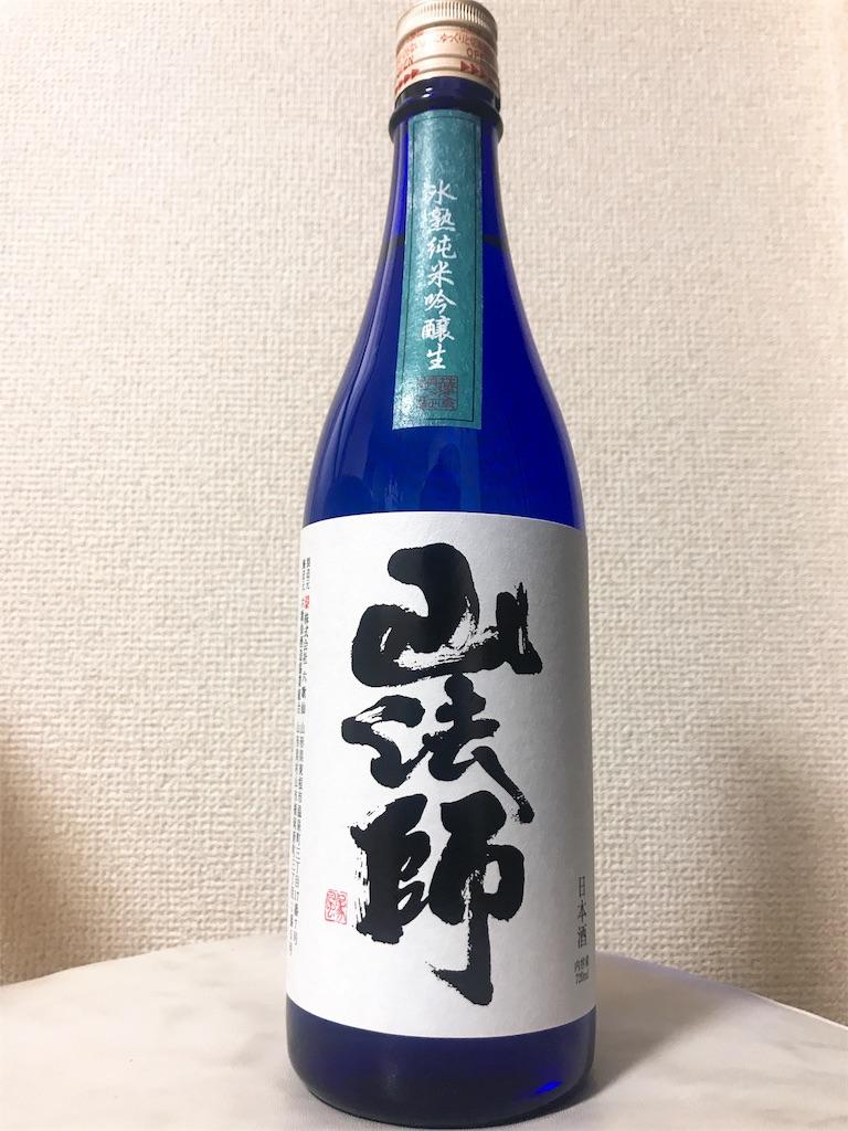 f:id:sakeburatabi:20180306215343j:image