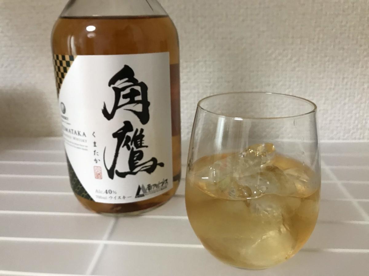 f:id:sakeburatabi:20190425215113j:plain