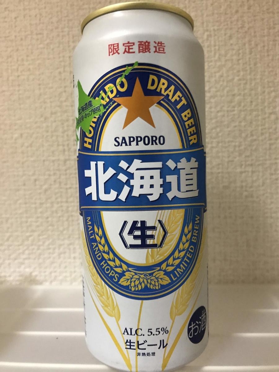 f:id:sakeburatabi:20190510003138j:plain