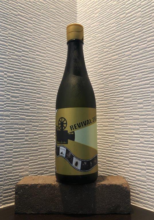 白木久の4合瓶
