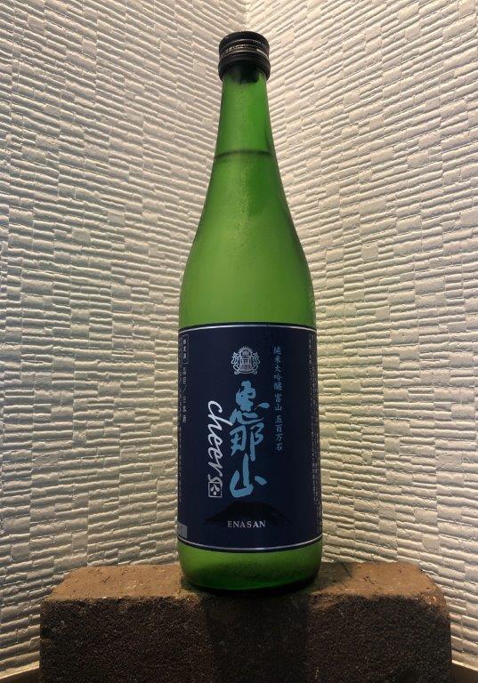 恵那山の4合瓶