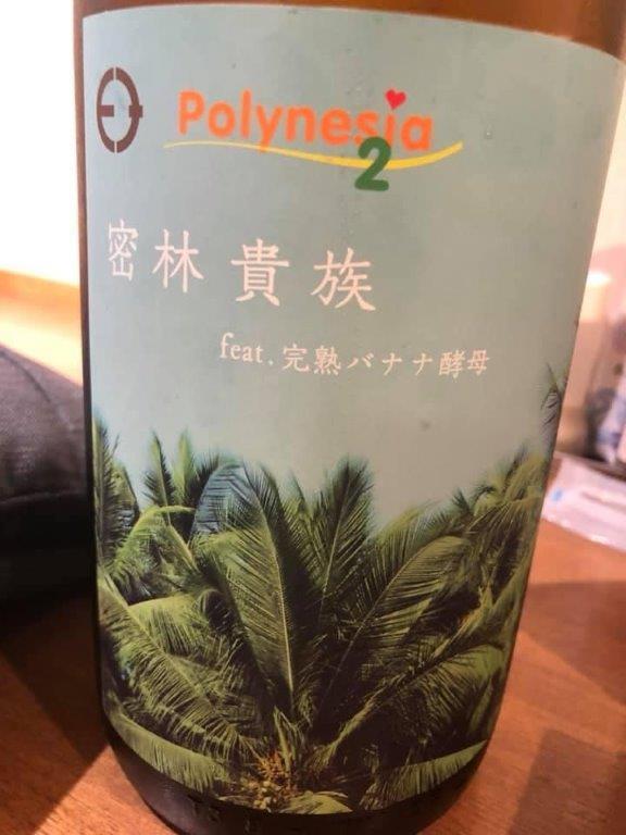 笑四季の酒瓶画像