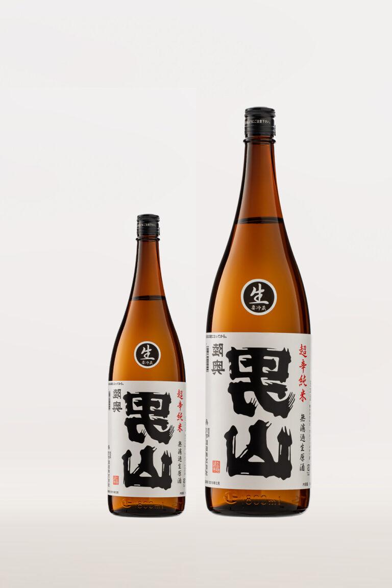 裏男山の酒瓶画像