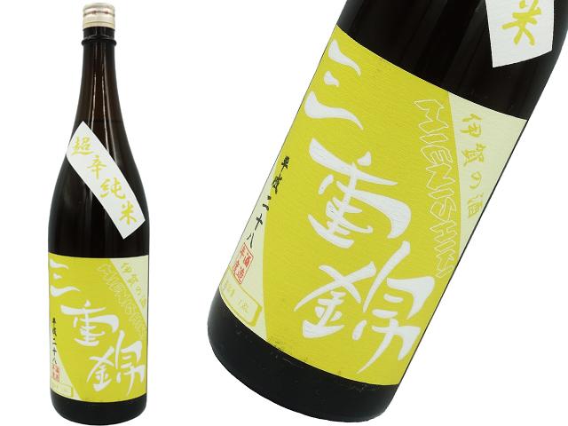 三重錦の酒瓶画像