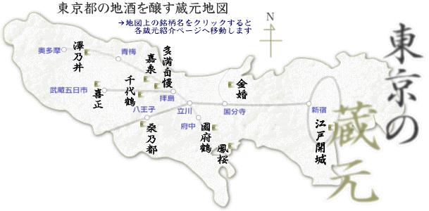 東京の蔵の図