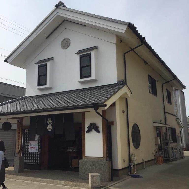 丸石醸造売店の画像
