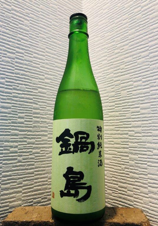 鍋島の日本酒画像