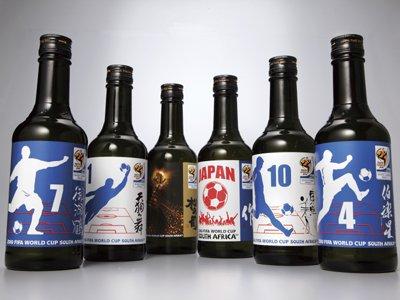 W杯日本酒の画像